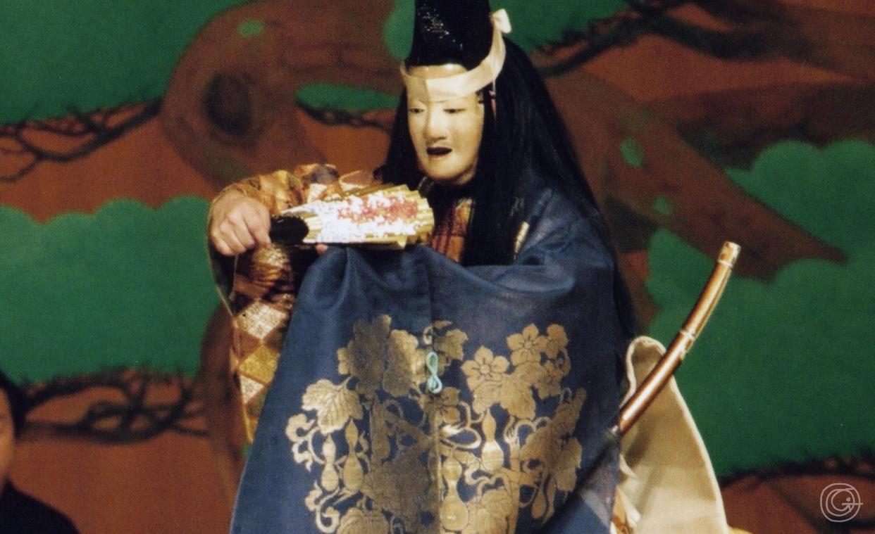 Kiyotsune, photo Yoshihiro Maejima