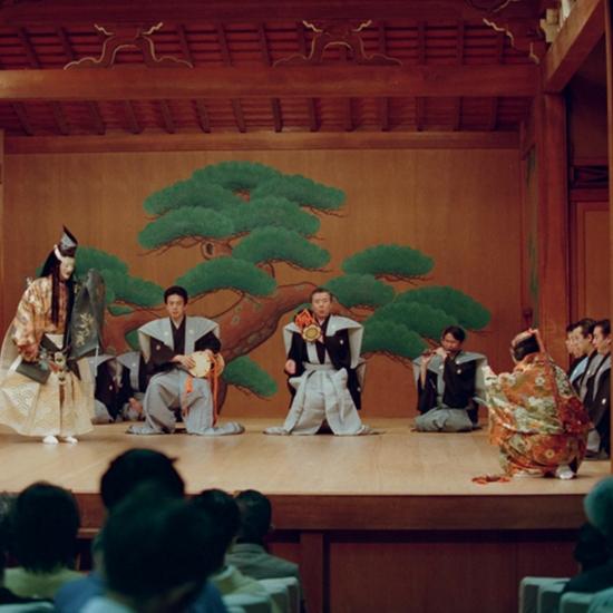 Kiyotsune, photo Studio Maejima