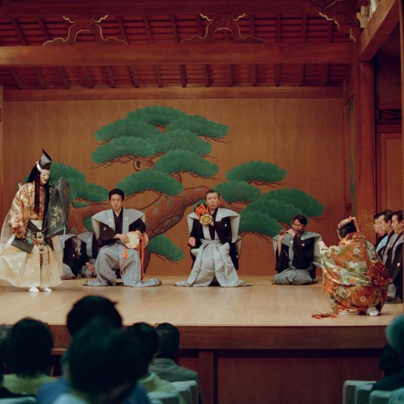 Kiyotsune, fot. Studio Maejima